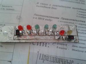 Светодиоды схема указателя напряжения