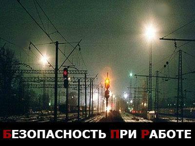 Должностная Инструкция На Электрика Жкх