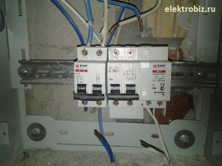 Откидываем провода