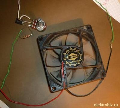 подключение регулятора скорости вентилятора
