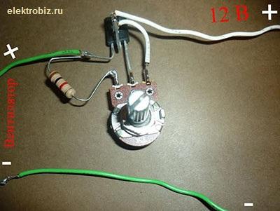 электронный регулятор скорости вращения вентилятора, фото
