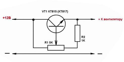 схема регулятора скорости вращения вентилятора 12 Вольт для компьютера 220 В